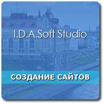 Создание сайтов - Рыбинск, в Рыбинске