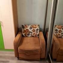 Кресло-кровать, в Серпухове