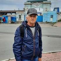 Павел, 50 лет, хочет пообщаться, в Южно-Сахалинске