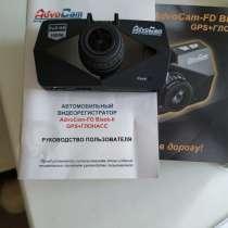 Автомобильный видеорегистратор новый, в Екатеринбурге