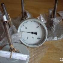 Термометр биметаллический ТБ-2, в Челябинске