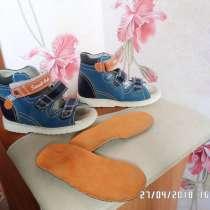 Ортопедическая обувь, в Кемерове