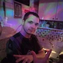Виталий, 31 год, хочет познакомиться, в г.ОГРЕ