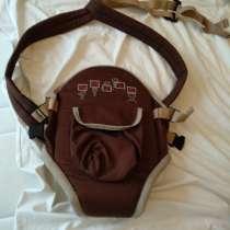 Продам сумку- переноску Кенгуру в отличном состоянии, в Москве