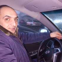 Микаел, 43 года, хочет пообщаться, в г.Донецк