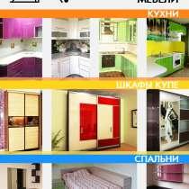 ДА- Мебель. Корпусная мебель на заказ от производителя, в Волгодонске