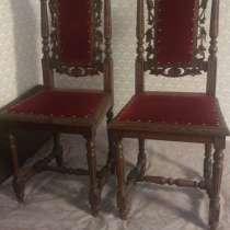 Старинные стулья, в Выборге