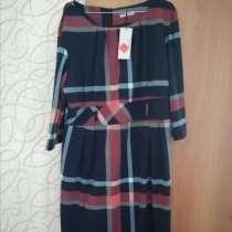 Платье, в Междуреченске