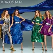Вечерние платья, в Санкт-Петербурге
