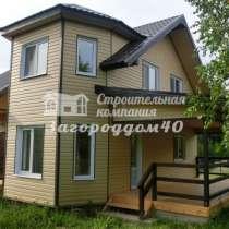 Продажа домов в Боровском районе Калужской области, в Москве