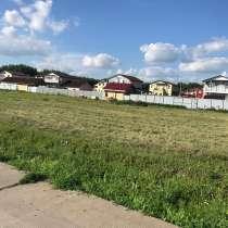 Земельный участок в элитном коттеджном п. Пушкинъ г. Омск, в Омске