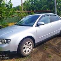 Продам машину ауди а4 в б6 кузове оцинковка,2001 г, в г.Алчевск