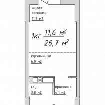 Продам 1ккв-Студию на 17 этаже 18 этажного дома, 2020, в Ижевске
