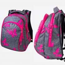 Новый школьный рюкзак для девочки, в Москве