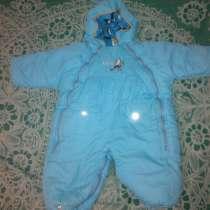 Продаю куртку зима дев. 36 р, в Нижнем Новгороде