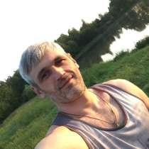 Мастер на час, в Домодедове