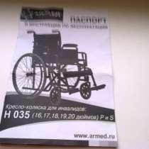 Продам новую инвалидную коляску, в Всеволожске