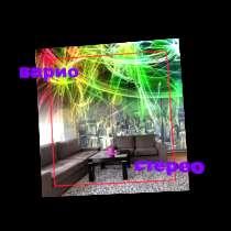 Posm изделия с визуальным эффектом (анимация и эффект 3д), в г.Минск