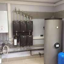 Монтаж отопление, установка и ремонт сантехнического оборудо, в Раменское