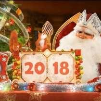 Именные видеопоздравления с Новым годом для деток, в Казани
