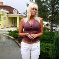 Валентина, 29 лет, хочет пообщаться – Познакомлюсь с мужчиной для встреч, а в идеале для семьи, в Новосибирске