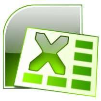 КУРС: «Excel» Индивидуально, в Кемерове