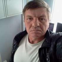 Владимир Рязанцев, 51 год, хочет познакомиться – Познакомлюсь с женщиной для серьезных отношений!, в Воронеже