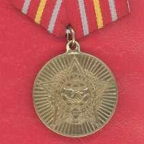 Россия медаль Снискавшим Славу за пределами Отечества РСВА, в Орле