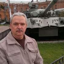 Ищу работу охранником 4 разряда, в Санкт-Петербурге
