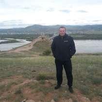 Денис, 41 год, хочет пообщаться, в Улан-Удэ