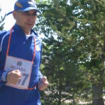 Спортивка, в г.Астана