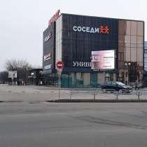 Реклама на LED экранах в Могилеве, в г.Могилёв