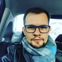 Max, 33 года, хочет пообщаться, в Москве