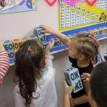 """Детский сад """"Смешарики"""". Принимаем детей с 1,5 годика до 7 л, в г.Бишкек"""