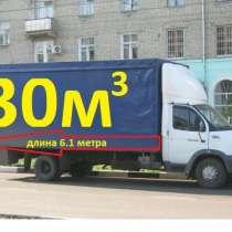ГАЗ Валдай 6 метров 5 тонн. Грузоперевозки, переезд военных, в Цимлянске
