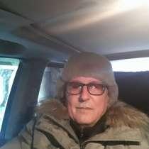 Ник, 60 лет, хочет познакомиться – Женшину, в Иркутске