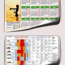 Календарь рыболова 2019, в Москве