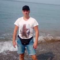 Андрей, 41 год, хочет пообщаться, в г.Донецк