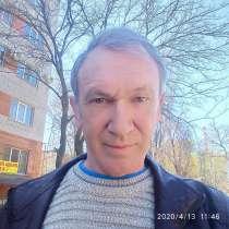 Александр, 53 года, хочет пообщаться, в Таганроге