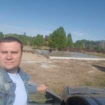 Фундамент. Строительство фундамента в Челябинске, в Челябинске