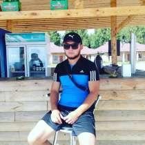Yiman, 26 лет, хочет пообщаться, в г.Каракол