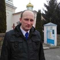 Виктор, 50 лет, хочет пообщаться, в г.Борисов