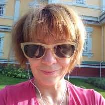 Владислава, 51 год, хочет познакомиться – Познакомлюсь со славиком для брака, в г.Алматы