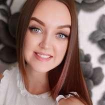Ирина, 25 лет, хочет познакомиться, в Москве