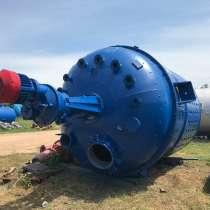 Реактор из нержавейки, реактор эмалированный, сборник. Налич, в Москве