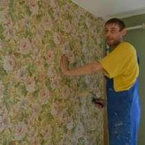 Поклейка обоев ремонт квартир, в Омске