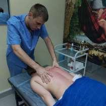 Общий массаж тела, в Новосибирске