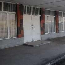 Անշարժ գույք, в г.Ереван