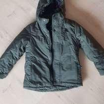 Куртка для мальчика, в Сыктывкаре