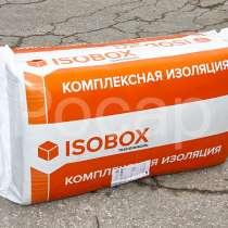 Базальтовый утеплитель ISOBOX -ТЕХНОНИКОЛЬ, в г.Бишкек